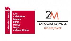 2M Venice film festival